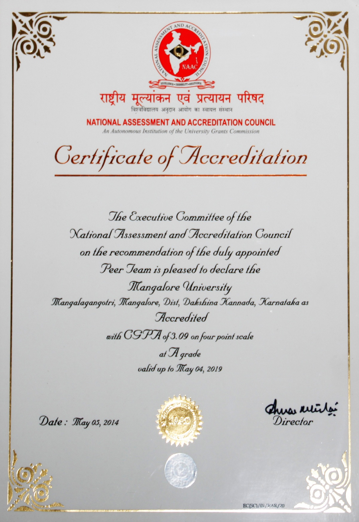 Bcom certificate format sample choice image certificate design sample degree certificate of ksou image collections certificate sample degree certificate of ksou images certificate design yadclub Choice Image